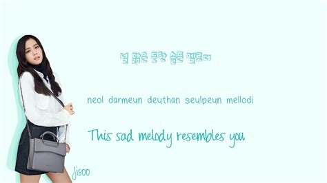 BLACKPINK - Stay Lyrics (Han Rom Eng) Color Coded - YouTube