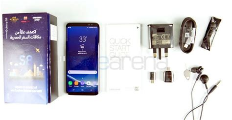 Samsung Galaxy S8 Unboxing