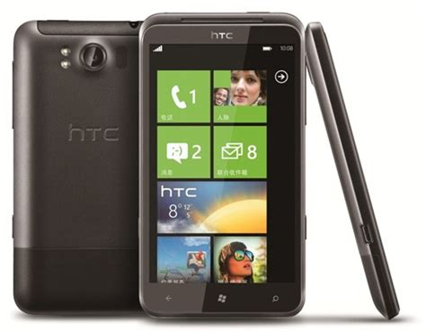 China's First Windows Phone - HTC Eternity Released Today