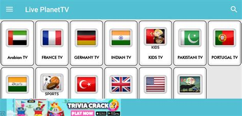 Pakistani All Tv Channels Software Free Download - Most